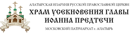 cropped-logo-khram.png