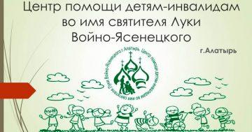 """ЦЕНТР """"ЛУКА"""""""